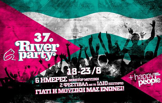 river party νεστοριο